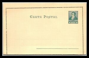 GP GOLDPATH: ARGENTINA POSTAL CARD MINT _CV712_P14