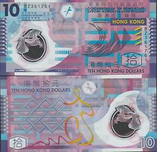 Hong Kong P401a 10 Dollars, HIgh Tech POLYMER UNC 2007  see UV image