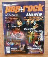 POP + ROCK GREEK MAG AUG 2002 OASIS WHO MUSE WEEZER NICKELBACK CURE BEATLES VS E