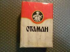 Otamah alte Zigarettenschachtel (264)