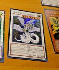 YUGIOH JAPANESE ULTRA RARE HOLO CARD CARTE Light End Dragon DS14-JPL32 JAP EX++