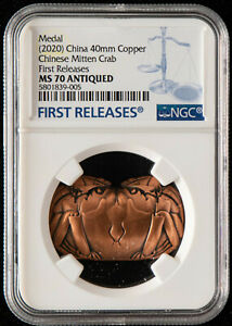 NGC MS70 Antiqued China 40x23mm Copper Medal - Chinese Mitten Crab