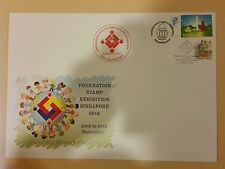 Singapore Four Nations Exhibition FDC Indonesia Malaysia 2016 Thailand L1