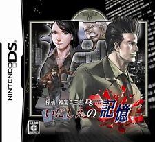 Used Nintendo DS Tantei Jinguuji Saburou Inishie no Kioku Japan Import