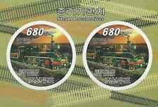 Timbres Trains Corée BF537 ** non dentelé année 2008 lot 9344 - cote : 28 €
