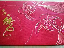 2019 Singapore Canon CNY Packets/ Ang Pow (1 pc) Good Quality, Embossed