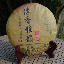 200g Chen Xiang Ya Yun Yunnan Puerh Tea Eco Puer Ripe Tea Pu Er Tea Green Food