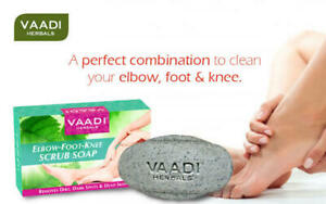 100% Organic Vaadi Herbals Elbow-Foot-Knee Scrub Soap 75g with Almond & Walnut