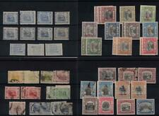 INDIAN STATES: Jaipur State Used & Unused Examples - 7 Stock Cards (35687)