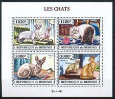 [33156] SUP||**/Mnh || <b>Cote</b> : 18.00eur || - N° 2102/05 yvert, Les chats