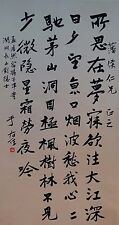 Chinese Calligraphy 100% Hand Scroll Painting by Yu Youren 于右任