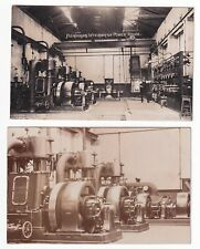 More details for 2 cards fishguard interior of power house pre 1918