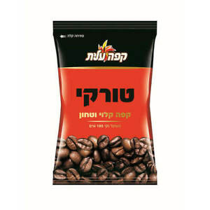 2 Elite Turkish Coffee (Roasted and ground coffee) 100gr. bags - Free Shipping