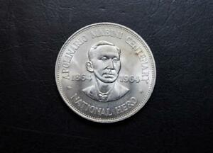 1964 Silver Peso Philippines National Hero Coin Low 100,000 Mintage High Grade+