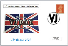 2020 75th anniversary victory in japan vj day ww2 wwii postal card #1