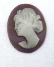 Antique Miniature Oval Purple Shell Cameo Stone Facing Left 10 mm x 8 mm #N606