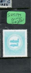 BAHRAIN  (PP3110BB)  POSTAL FISCAL   SG T194    MNG
