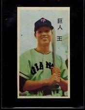 1961 SADAHARU OH card (Doyusha JCM 35)   868 HOMERUNS !!!