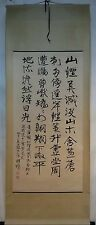 Chinese Calligraphy 100% Hand Scroll Painting by Cheng Shifa  程十发 AB