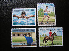 CONGO brazzaville - timbre yvert et tellier aerien n° 381 a 384 n** (A9)stamp