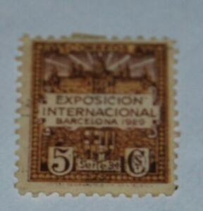 Spain 1929 International Exhibition of Barcelona stamp MH,