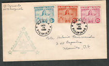 Philippines WWII Oct 14 1943 Japan occupation Second Republic cachet cover