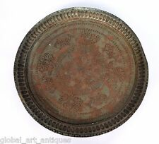 Vintage Decorative Collectible Fish And Flower Craved Copper Plate. G26-111 US
