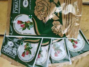 """Gumat + 7"" Fertilizer and growth accelerator 5 (7) (10) packs of 10 grams"