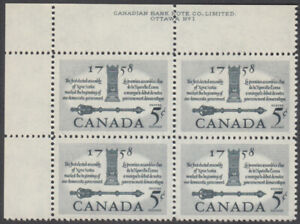 Canada - #382 First Elected Assembly Plate Block - MNH