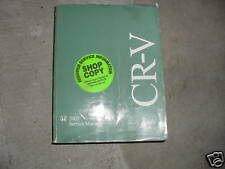 2007 Honda CR-V CRV Service Repair Shop Workshop Manual NEW
