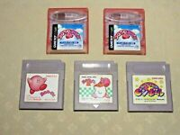 Gameboy game boy color GB Nintendo Hoshi no Kirby lot 5 games tasted From Japan