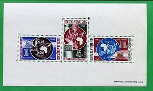 1966 Dahomey Air Mail Postage Stamp UNESCO Sheet #C45a Mint Never Hinged VF