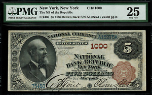 1882 $5 National New York, NY - Brown Back - FR.469 Charter 1000 - PMG 25