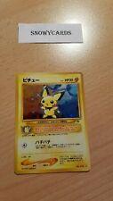 Japanese - Pichu - No.172 - Holo - Pokemon - Neo Genesis