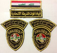 Iraqi Ministry Of Interior,Command of the Federal Police Forcesالشرطة الاتحادية