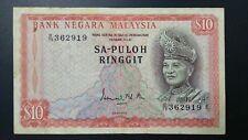 RM10 1st Series Sapuloh (GVF)