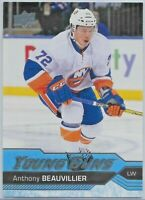 2016-17 Upper Deck YOUNG GUNS #220 Anthony Beauvillier RC: NY Islanders