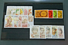 SURINAME - 1981 - RANGE OF UNMOUNTED MINT SETS IN CARD