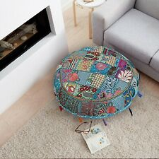Turquoise patchwork floor pillow pouf cotton foot stool embroidery cushion cover