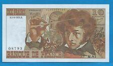 GERTBROLEN 10 FRANCS ( BERLIOZ  ) du 1-8-1974  M.81 Billet N° 0201108793