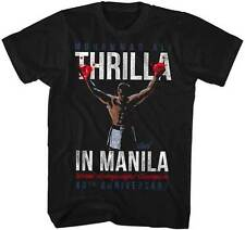 Muhammad Ali Boxing Champ Thrilla In Manila 40th Anniversary Adult T Shirt
