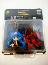 Banpresto Japan Macross Frontier Klan Klang Prize Keychain NMOC Robotech Gundam