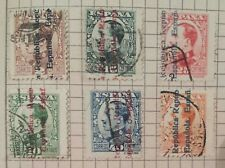 """Spain 6 x Various Alfonso VIII all with Overprint """"Republica Espanola"""" Good Used"""