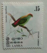 1979 SRI LANKA POSTAGE STAMP MINT HINGED 0.15 BIRDS