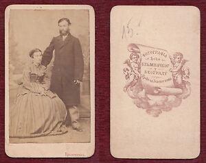 Late 19th century Original Vintage Cardboard Studio Photo Portrait Couple Serbia