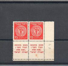 Israel Scott #4 Doar Ivri Tab Pair Perf 10 at Base MNH