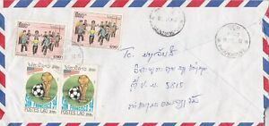 2002 Laos #1048(2),#1069(2),#1540 on cover, Phoukhoune cancel;dance, sports  *d