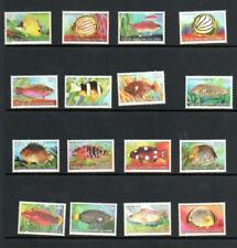 (G1342) COOK ISLANDS FISH MINT & MNH AS SCANS BOTH SIDES SHOWN