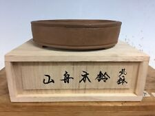 Shohin Size Handmade Bonsai Tree Pot By Syuzan. Rare Shape And Size. 4 5/8""