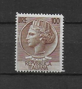 ITALIA 1954 Siracusana TESTONI ruota 100 lire SPLENDIDA ** MNH Repubblica
